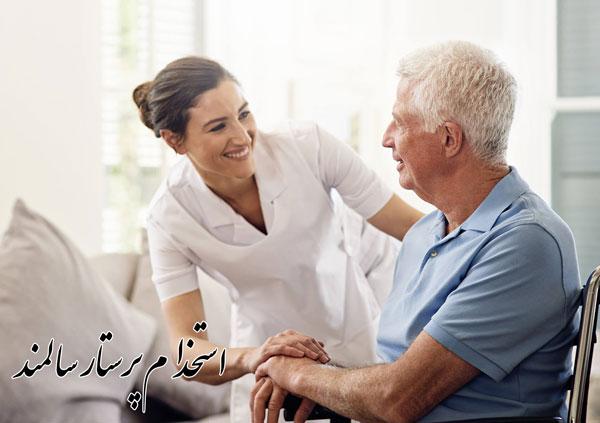 قیمت پرستار سالمند